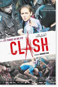 r1054_4_clash.jpg