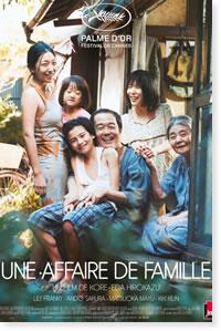 r1361_4_une_affaire_famille.jpg